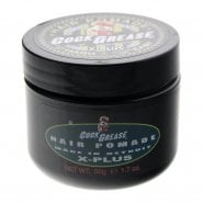 Cock Grease Medium Hold X Plus Hair Pomade 50g