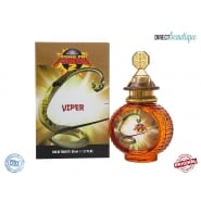 Kung Fu Panda Viper 50ml EDT Spray