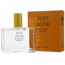 Mayfair Just Musk 50ml EDT Spray