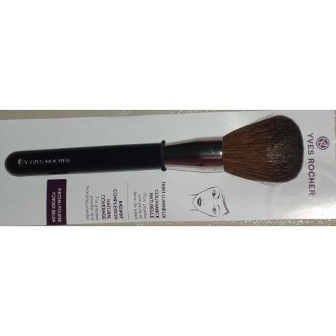Yves Rocher Blush Brush